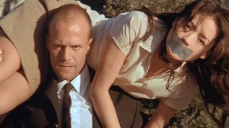 非常人贩:郭达绑架美女被人发现,就你们两个还是郭达的对手?