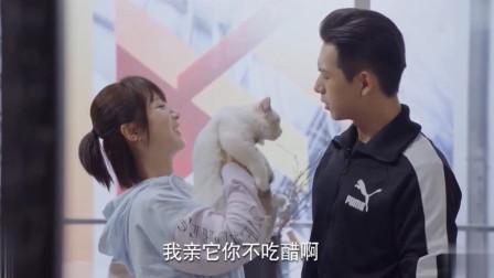 《亲爱的热爱的》韩商言吻佟年:这段时间让你受委屈了