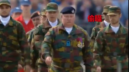 """比利时国庆阅兵式这一幕火了 军校生方阵""""一言难尽"""""""