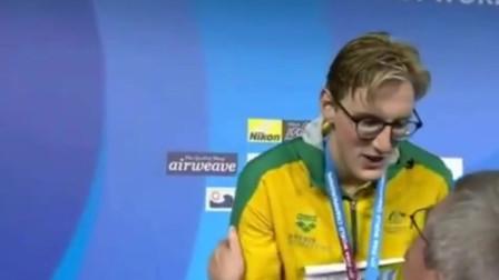 解气! 男子400米颁奖仪式, 孙杨金牌站在领奖台霍顿你还有何说