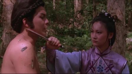 胡一刀与苗人凤刀剑对决,怎料却被小人投毒,最后一剑丧命