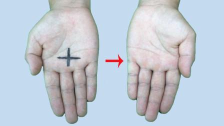魔术揭秘:为什么画在左手的笔迹能隔空转移到右手?学会骗朋友玩