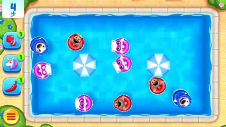 汤姆猫小游戏橘子解说330:水上乐园 何人躲在伞下,快快现身!