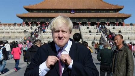 英国新首相约翰逊6年前访华视频:在北京坐地铁,在上海骑车