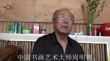 徐礼贵先生光顾北京再阳光书画院