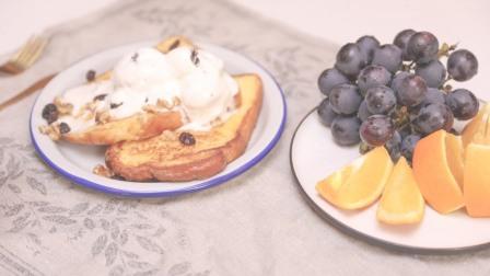 健身教练教你做营养早餐,简单又好吃的法式吐司,一看就会