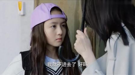 《亲爱的》小艾跟妈妈打开心结,告诉她我爸很可怜的,董事的孩子