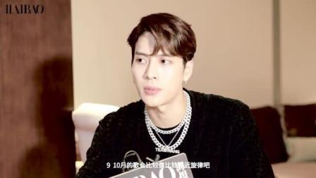 海报时尚专访王嘉尔:今年10月要有大动作!