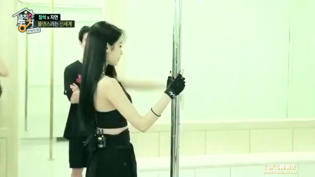 美女热舞朴智妍小姐姐跳钢管舞!线条真的太优美啦!