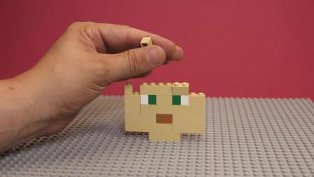 我的世界动画-用乐高搭个爱丽克丝的脑袋-Bricks Box