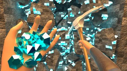 我的世界动画-真实材质的钻石-Mr Acid