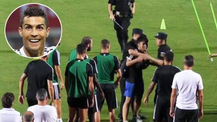 中国球迷硬闯尤文训练遭安保劝离 C罗一举动化解紧张气氛