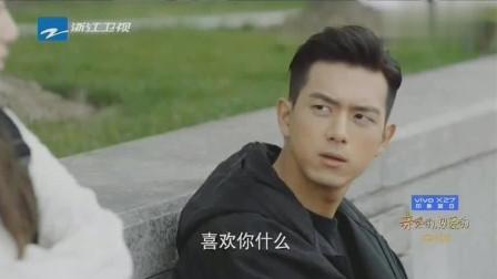 《亲爱的》老韩跟小艾讲解王浩苏澄感情史,说之前还想给她吃颗糖
