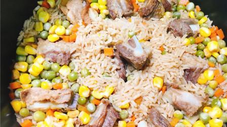 排骨焖饭,最快速的懒人做法,排骨米饭蔬菜一锅上,吃一次忘不了