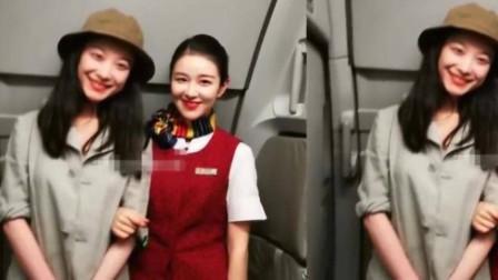 倪妮飞机上偶遇同名同姓空姐,两人合影颜值超赞