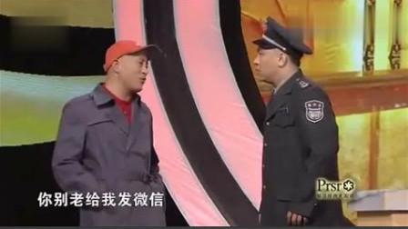 赵四、田娃小品《中奖了续集》,没有赵本山照样很搞笑啊