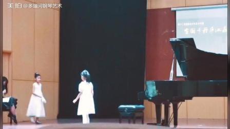 《红星闪闪放光彩》银奖 演奏者: 夏一萱