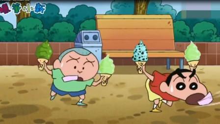 最新蜡笔小新国语版:霜淇淋真好吃哦-