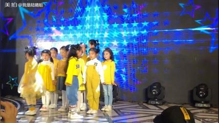 2018寿光光星大道舞蹈《假面舞会》少儿——