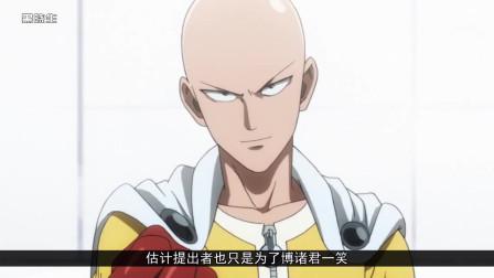 一拳超人当中,谁最有可能,达到埼玉老师那无敌的境界?
