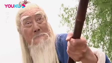 白发老翁为钓金鲤鱼苦等十年,拿出绝世武功才钓上岸,鲤鱼成精了