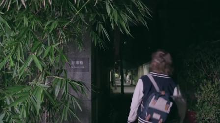 女孩找到失踪的大米哥,向他坦白自己的第二人格,谁料被人窃听