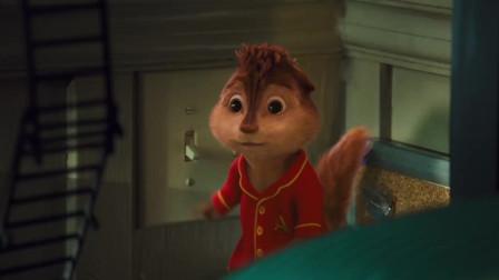 """鼠来宝2:""""花栗鼠""""受到女生影响,艾尔文真是调皮捣蛋,再次害杰森·李受伤!"""