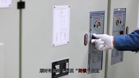 通变电器高低压成套设备厂XGN15-12负荷开关柜型使用说明_2