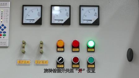通变电器高低压成套设备厂 XGN15-12敷铝锌板柜型使用说明_4