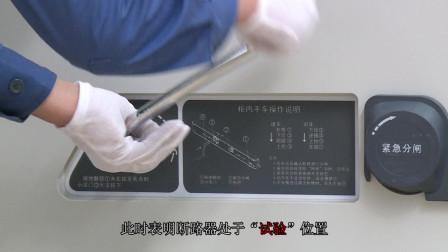 KYN61-40.5柜型
