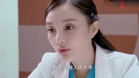 产科男医生:小姑娘被大叔弄怀孕,最后还被忽悠进行药物流产!