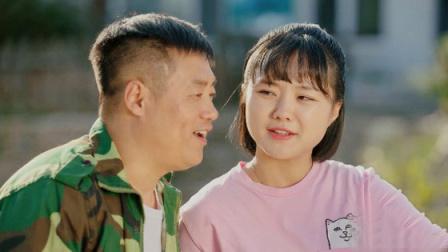 《乡村爱情11》13 别人唱歌涨粉宋晓峰唱歌狂掉粉,遭二丫实力嫌弃