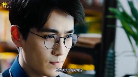 《盗墓笔记重启》 吴邪和二叔已定, 朱一龙演无邪, 阵容强大!
