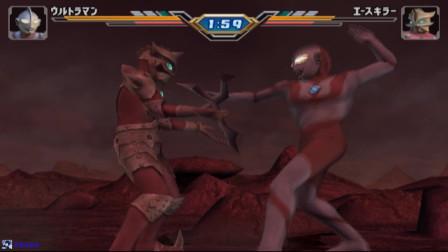 奥特曼格斗进化3:初代奥特曼和艾斯杀手玩耍!