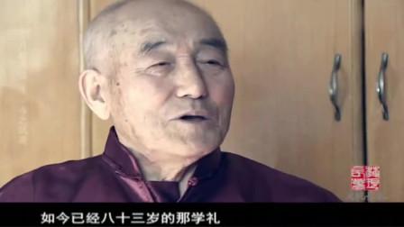 83岁八极拳大师施展拳脚,记者偷袭大师,大师瞬间将他制服