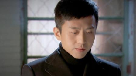 相爱十年:肖然来看韩灵,想让韩灵跟他回去,韩灵却跟别人走了!