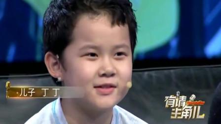 王刚儿子10岁时就已初显才能,妙语连珠像小大人,不爱演戏爱导戏!