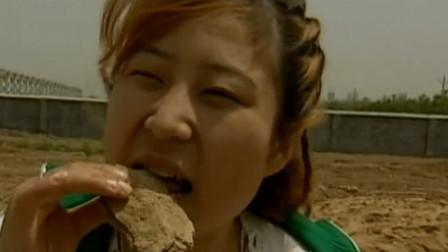 奇人!内蒙古一女子吃土近12年,身体还一切正常,怎么回事?