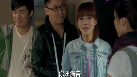 爱情公寓:闯祸了,悠悠找来个美女,明显就是在调戏她男朋友!