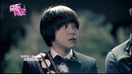 原来是美男:美男心里想着黄泰京,唱出了充满感情的歌!