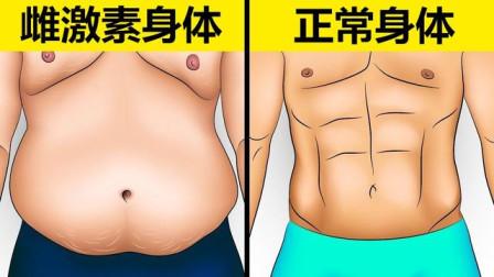 4个让男性变肥胖的习惯!