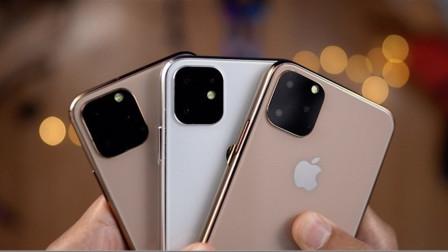 iPhone 11 具体型号曝光:终于有除了外观以外的重磅消息了