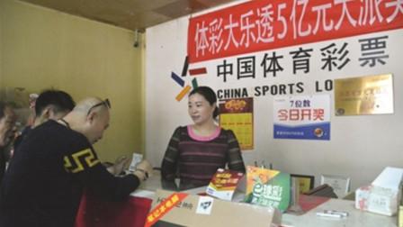 深圳男子去年彩票中1.6亿,今年又中3千万,运气也太好了吧