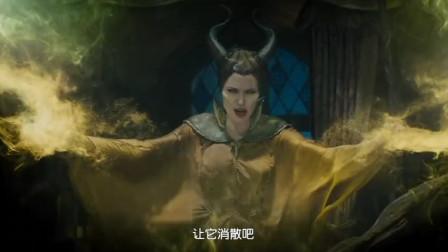 沉睡魔咒:仙女想撤回曾经对公主的诅咒,但是自己也无法挽回