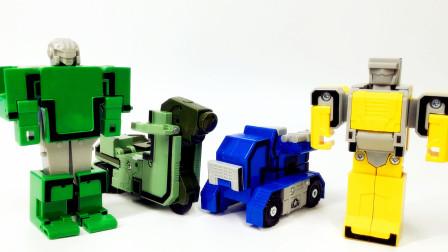 组合机甲数字变形 创意减法战队变身彩色机器人炫酷机甲