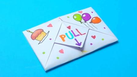 手工达人教你这样做生日贺卡,朋友们都说好,简单易学