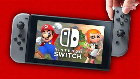腾讯正式宣布引进任天堂游戏平台Nintendo Switch