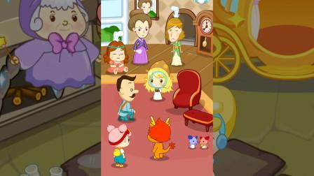 小伴龙探险游戏75:童话故事-新灰姑娘