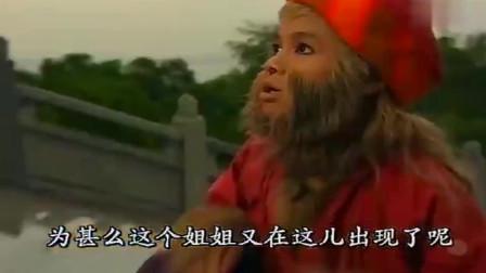 """小悟空在观音庙避雨,结果被村民当成""""发财猴""""围捕"""