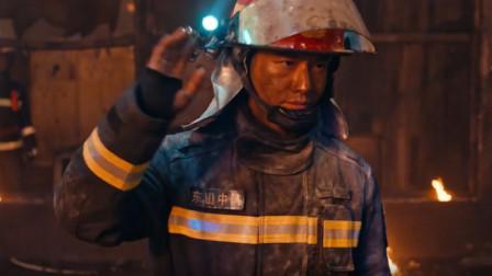烈火无情英雄无畏,为了我们的安全,他们勇往直前,致敬每一位在火海中拼搏的英雄们